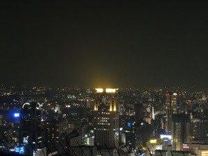 Osaka SEO Consulting